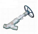 直流式对焊截止阀
